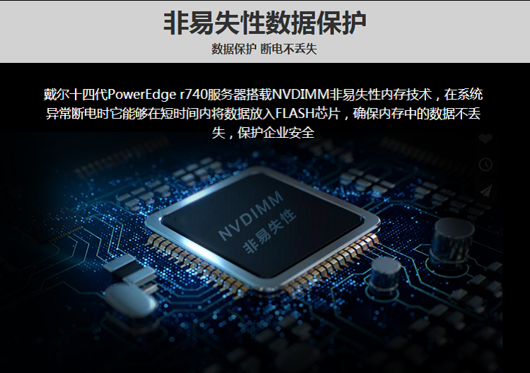 R740产品图-4.png
