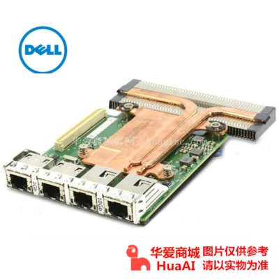 Dell戴尔Intel X550 2 端口 10Gb Base-T + I350 2 端口 1Gb Base-T, rNDC, Customer Install