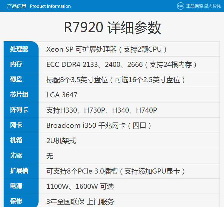 R7920图-1.png